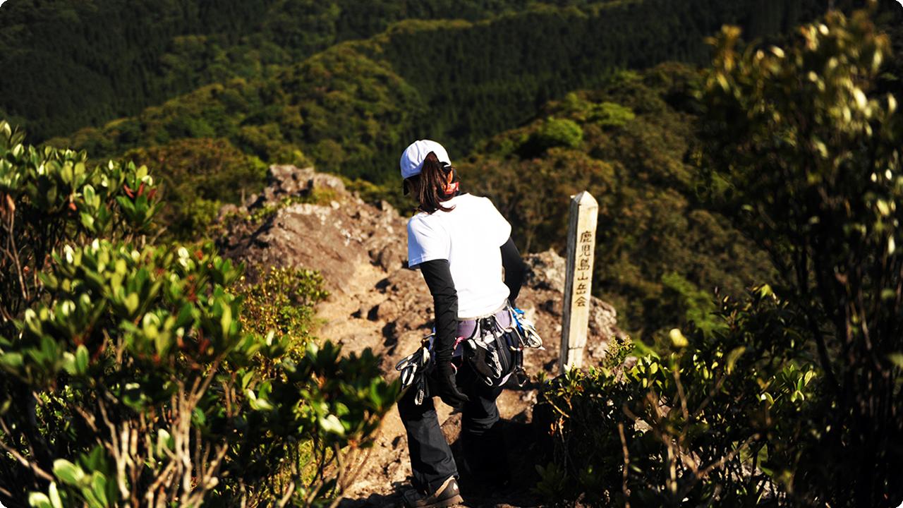 中型ザックへのネガティブ意見 - 鹿児島登山サークル