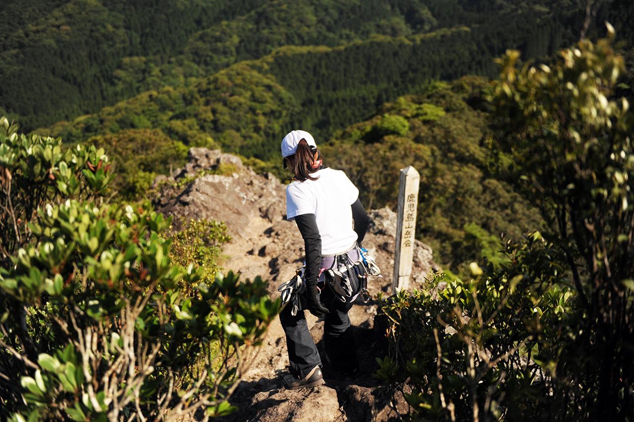 磯間嶽登山 2周☆7時間目標