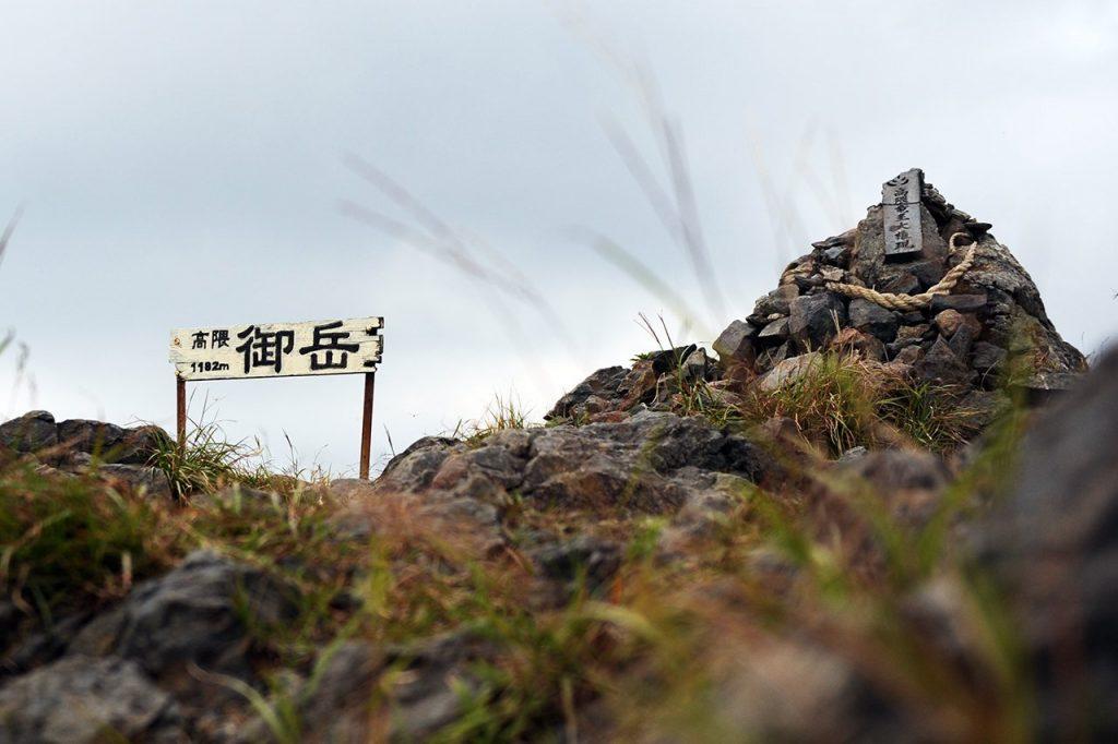 御岳登山 テレビ塔下登山口